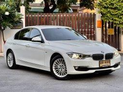 2013 BMW 320d 2.0 Luxury รถเก๋ง 4 ประตู รถบ้านมือเดียว