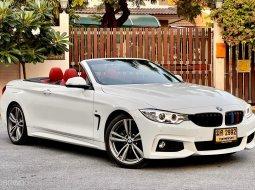 2016 BMW 420d 2.0 M Sport รถเปิดประทุน รถบ้านมือเดียว