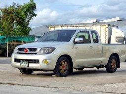 ขายรถมือสอง Toyota Hilux Vigo CAB 2.5 E MT ปี 2011