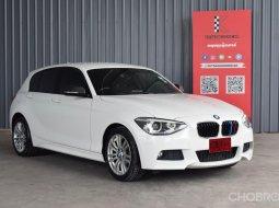 2013 BMW 116i รวมทุกรุ่นย่อย รถเก๋ง 5 ประตู เจ้าของขายเอง