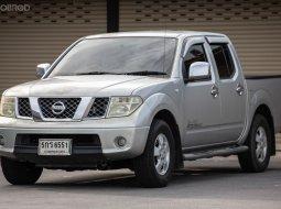 🔥โครตถูก Nissan Navara 2.5 LE 4 ประตูปี 2008🔥