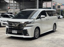 2015 Toyota VELLFIRE 2.5 รถตู้/MPV รถสภาพดี มีประกัน