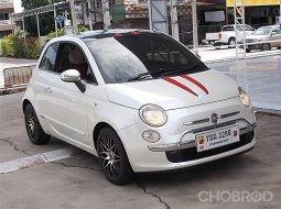 Fiat 500 1.4 ปี09จด10 รถบ้านทรงสวยน่ารักใช้ก็ดีซื้อเก็บสะสมก้ได้ตัวรถไม่มีอุบัติเหตุ