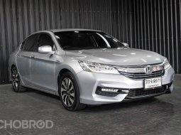 2018 Honda ACCORD 2.0 Hybrid i-VTEC รถเก๋ง 4 ประตู ผ่อนเริ่มต้น
