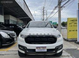 2016 Ford Everest 3.2 (ปี 15-18) Titanium 4WD SUV มีรถให้เลือกถึง 4คัน