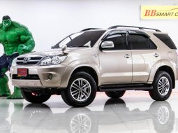 1T-30 TOYOTA FORTUNER 2.7 V 4WD เกียร์ AT ปี 2006