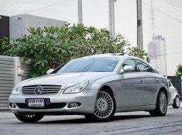 2007 Mercedes-Benz CLS350 3.5 รถเก๋ง 2 ประตู เจ้าของขายเอง