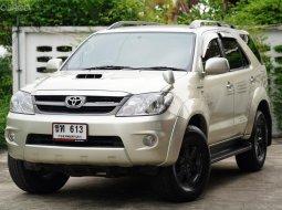 Toyota Fortuner 3.0 V 4WD ออกรถฟรี