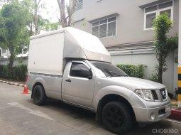 ขายถูกๆ Nissan Navara กระบะตู้ทึบ พร้อมใช้งาน อวทม. MT แบกได้ 3-3.5 ตัน
