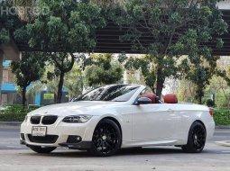 2009 BMW 325Ci 2.5 รถเปิดประทุน รถสภาพดี มีประกัน