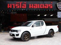 ขายรถ Mitsubishi TRITON 2.5 GLX ปี2015 รถกระบะ