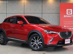2017 Mazda CX-3 2.0 S เลขไมล์ 42,294 KM เท่านั้น รับประกันเลขไมล์แท้สามารถตรวจสอบย้อนหลังได้ครับ P3839