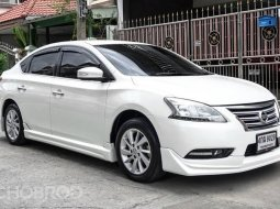2015 Nissan Sylphy 1.6 E รถเก๋ง 4 ประตู เจ้าของขายเอง