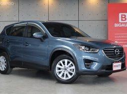 2017 Mazda CX-5 2.0 S SUV AT  MODEL MINORCHANGE เครื่องเบนซิน รุ่นปรับโฉมใหม่ทั้งภายนอก ภายในใหม่หมดรวมถึงฟังชั่นและอุปกรณ์ต่างๆของตัวรถ B4406