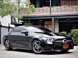 2021 Mercedes-Benz CLS300d AMG Dynamic