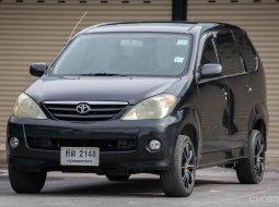 🔥โคตรถูก Toyota แอดแวนซ่า 1.3 ตัว Eปี2005  Auto🔥