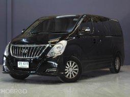 2018 Hyundai H-1 2.5 Deluxe  รถเจ้าของขายเอง รับประกันไมล์แท้