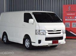 2014 Toyota HIACE 3.0 D4D รถตู้/MPV ดาวน์ 0%