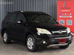 2008 Honda CR-V 2.0 S SUV รถสภาพดี มีประกัน