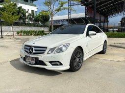 ขายรถ Mercedes Benz E200 1.8 CGI COUPE (W207) ปี 2012