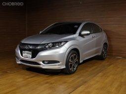 2015 Honda HR-V 1.8 E Limited SUV
