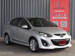 2015 Mazda 2 1.5 Elegance Maxx รถเก๋ง 4 ประตู ออกรถฟรีดาวน์