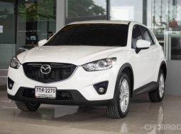 จองให้ทัน Mazda CX-5 2.5S 2014
