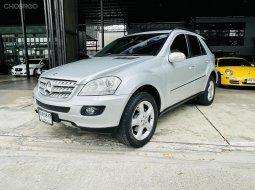 """""""Benz ml 280 ดีเซล w164 ออฟชั่นเต็ม ปี 2007 สภาพดี พร้อมใช้""""  เครื่องยนต์ ดีเซล"""