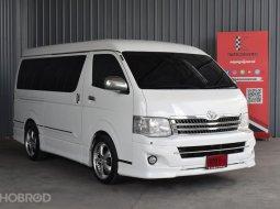 2011 Toyota Ventury 2.7 รถตู้/MPV ผ่อนเริ่มต้น 9 พันกว่าบาท