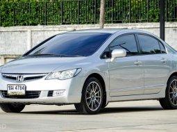 2008 Honda CIVIC 1.8 E i-VTEC รถเก๋ง 4 ประตู