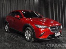 2019 Mazda CX-3 2.0 C ดาวน์ 0%