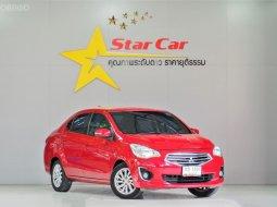 Mitsubishi ATTRAGE 1.2 GLS Limited