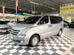 2017 Hyundai H-1 2.5 Touring รถตู้/MPV ฟรีดาวน์