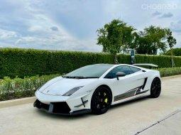 2012 Lamborghini GALLARDO LP559-2 Tri-Colore Limited Edition