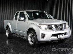 2013 Nissan Navara 2.5 Calibre Sport Version รถกระบะ