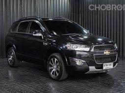 2012 Chevrolet Captiva 2.0 LSX SUV เจ้าของขายเอง