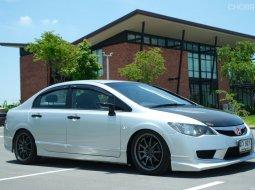 Civic FD Type R 1.8 S(AS) ปี2009 ของแต่งรอบคัน จัดทรงสวย พร้อมขับหล่อๆ ไม่ต้องเสียเวลาแต่งเอง รถเดิมไม่มีชนแน่นอน การันตี