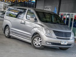 ขายรถ Hyundai H-1 2.5 Deluxe 2011