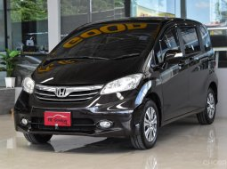 2014 Honda Freed 1.5 E MPV