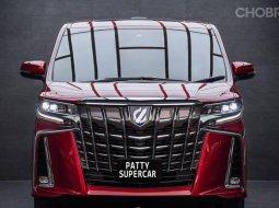2019 Toyota ALPHARD 2.5 Executive Lounge S HYBRID E-Four 4WD รถตู้/MPV