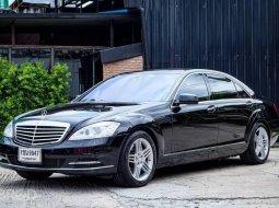 Mercedes Benz S300L amg W221 Minor change ออปชั่นเต็มๆ ปี2012