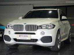 2018 BMW X5 2.0 xDrive40e M Sport 4WD SUV