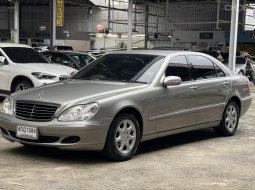 2005 Mercedes-Benz S280 2.8 L รถเก๋ง 4 ประตู ออกรถง่าย