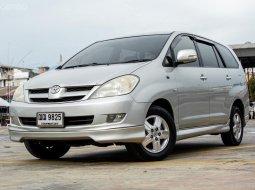 2008 Toyota Innova 2.0 G รถตู้/MPV รถบ้านแท้