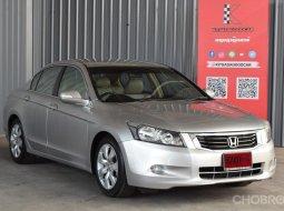 2009 Honda ACCORD 2.4 EL i-VTEC รถเก๋ง 4 ประตู รถบ้านมือเดียว