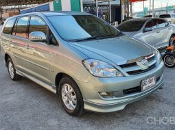 2006 Toyota Innova 2.0 V mpv ดาวน์ 0%