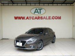 ขายรถ 2015 Mazda 3 2.0 C Sports รถเก๋ง 5 ประตู