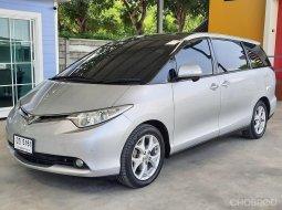 ฟรีดาวน์ Toyota Estima 2.4G  Full Option ครบเครื่องน่าใช้