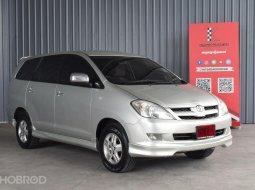2008 Toyota Innova 2.0 G ออกรถฟรีดาวน์