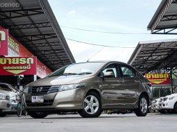 2008 Honda CITY 1.5 V i-VTEC ออกรถง่าย
